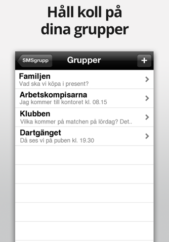 SMSgrupp. screenshot 3