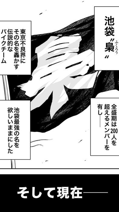 【マンガ】ジョーカー - 窓用