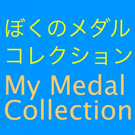 Baixar Medal Sound Collection for Yo-kai Watch para iOS