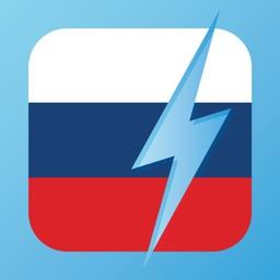 Learn Russian - WordPower