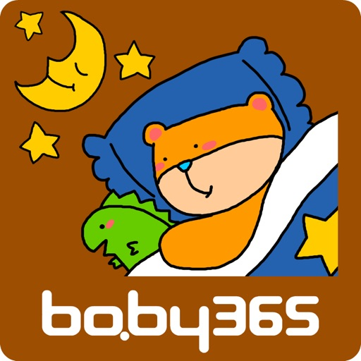 baby365-Good night iOS App
