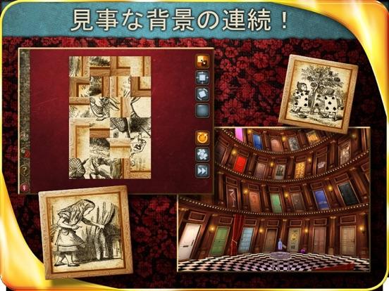 Alice in Wonderland (FULL) - Extended Edition - A Hidden Object Adventureのおすすめ画像3