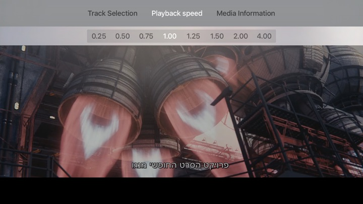 VLC for Mobile Screenshots