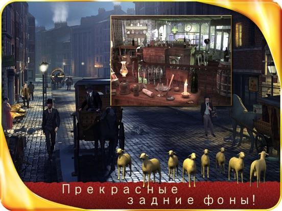 Скачать Джэк-Потрошитель - Письма из Ада (FULL) – Extended Edition