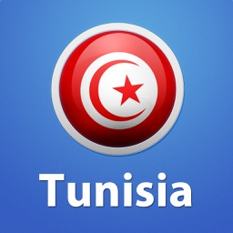 Tunisia Offline Travel Guide