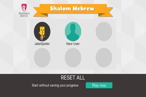 Shalom Hebrew screenshot 1