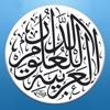 Arabic Scientific Publishers الدار العربيّة للعلوم