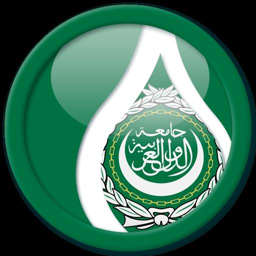 Learn Arabic (Modern Standard) - Instant Immersion