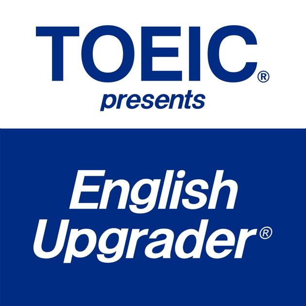 TOEICの試験対策のために無料で勉強するときのテクニック 3番目の画像