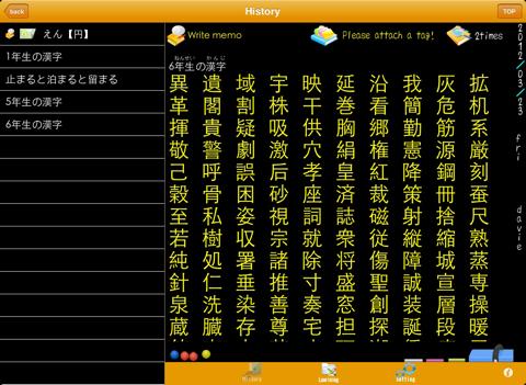 例解小学国語辞典第五版のおすすめ画像2