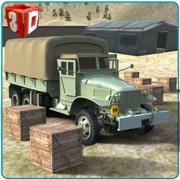 陆军货运卡车模拟器 - 提供食品供应到军营这个驾驶模拟游戏