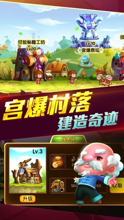 宫爆:老奶奶家族篇2(首款闪避动作手游) screenshot-4