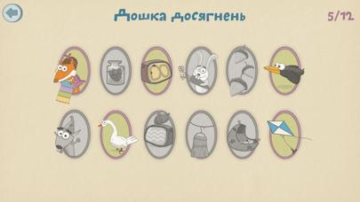 Всяка Музяка - Ukrainian music karaoke gameのおすすめ画像3