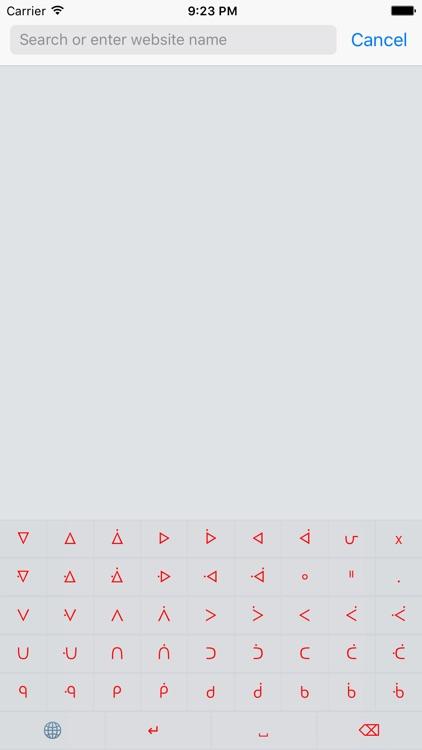 Cree School Board Keyboard App