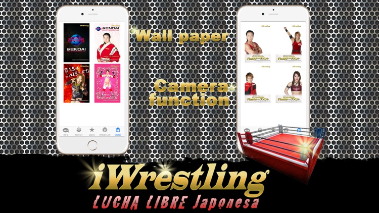 iWrestling ver All star tournament of Women's pro-wrestling screenshot-4