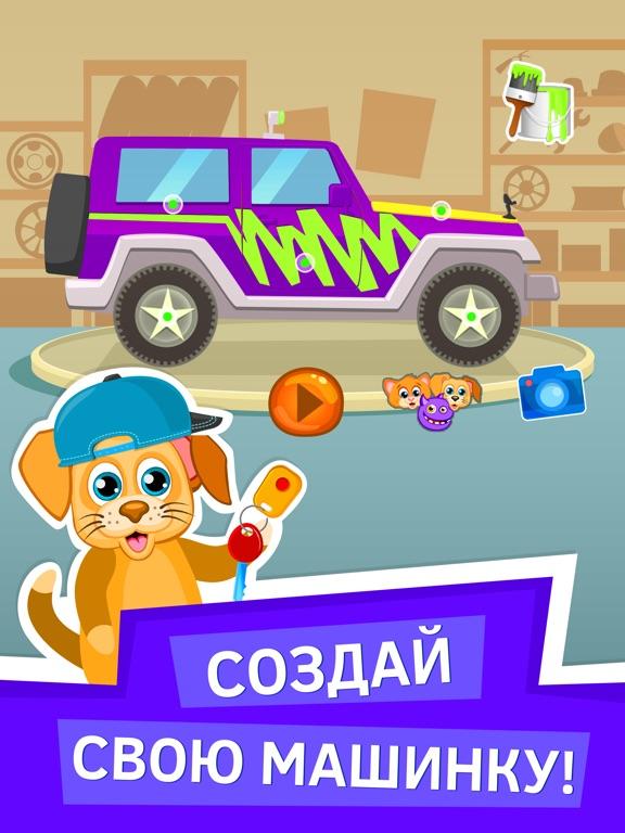 Игры детские гонки с 4 лет для мальчиков бесплатно для iPad