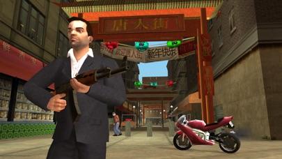 GTA: Liberty City Storiesのスクリーンショット3