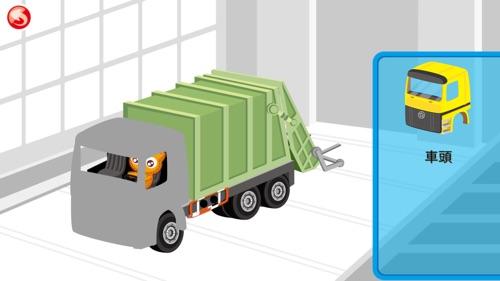 Garbage Truck: educational puzzle game for preschool kids learning colors, sorting the rubbish and recycle-宝宝学垃圾分类-幼儿园小学学习环保系统垃圾清理儿童早教教育游戏-寶寶學垃圾分類-幼兒園小學學習環保系統垃圾清理兒童早教教育遊戲
