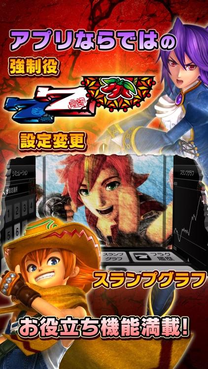 アステカ-太陽の紋章- screenshot-4