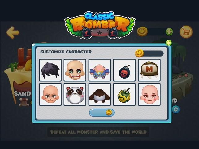 Dat bom 2016 - Bomber game