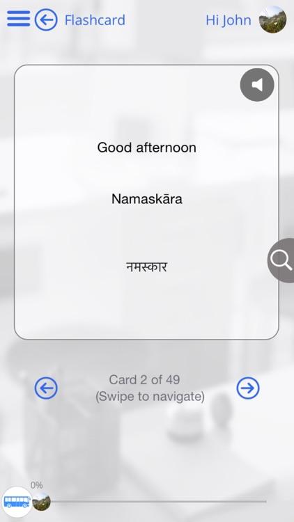 Learn Hindi via Videos by GoLearningBus