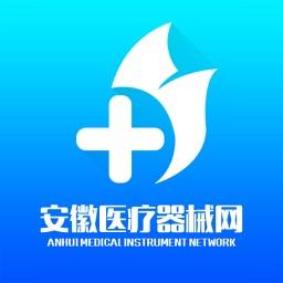 安徽医疗器械网