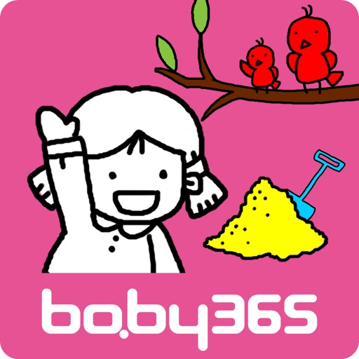 baby365-Bring Baby Home