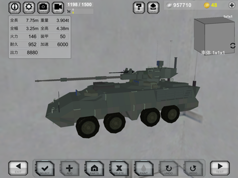 Battle Car Craftのおすすめ画像1