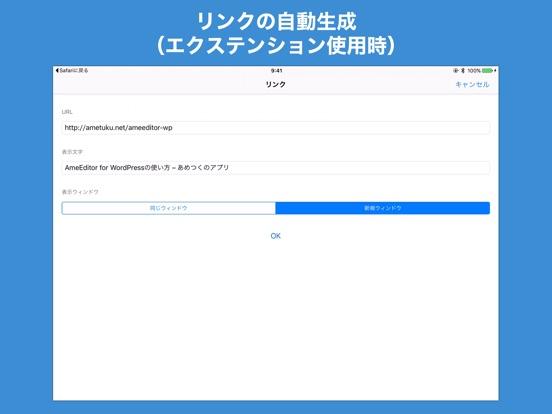 https://is1-ssl.mzstatic.com/image/thumb/Purple49/v4/63/60/ab/6360ab54-ac37-8543-ff00-56244611e515/source/552x414bb.jpg