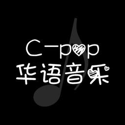 C-pop Tuber - C-pop Music Videos for YouTube
