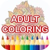Adult Coloring Book - Free Mandala Color Therapy & Stress Relieving Pages for Adults 3
