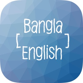 Bangla Translator on the App Store - iTunes - Apple