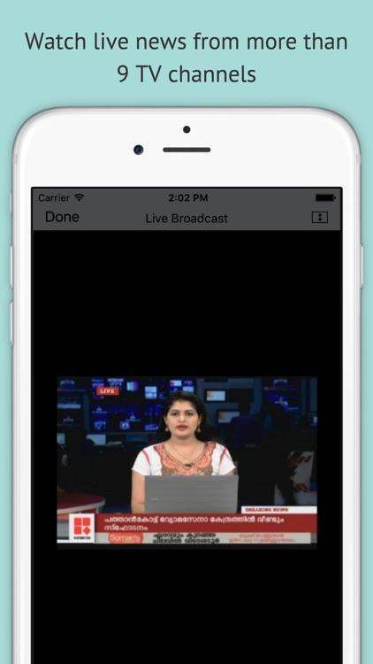 MalNews - Malayalam TV News, Online News and Informations screenshot-4