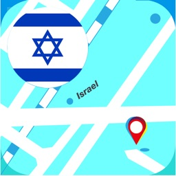 Israel Navigation 2016
