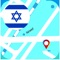 Israel Navigation 2016 is a local navigation application for iOS with user-friendly interface and powerful function