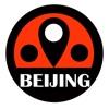 北京旅游指南地铁路线离线地图 BeetleTrip Beijing travel guide with offline map and metro transit