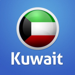 Kuwait Offline Travel Guide