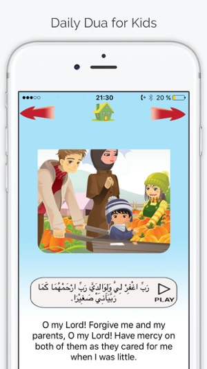 Daily Dua for Kids on the App Store