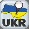 Ukraine Navigation 2016