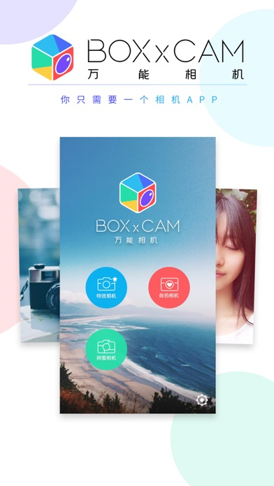 BOXxCAM – One is Enough for Windows