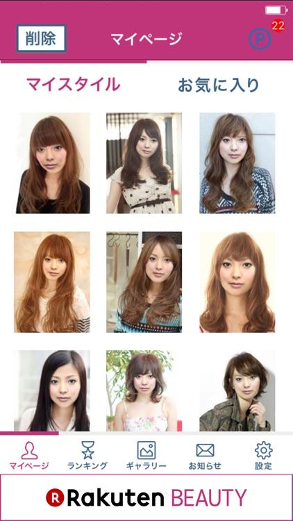 理想の髪型に変身!イメコーデ - 有名美容室のヘアスタイルがいっぱい
