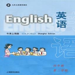 上海牛津版小学英语四下点读