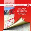 Тирана, Дуррес, Круя. Туристическая карта.