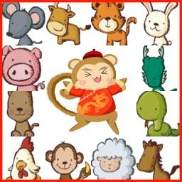 Chinese Horoscopes 2016 Year Of Monkey