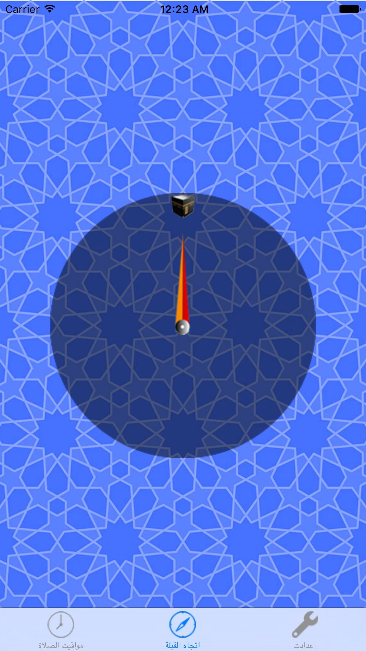 Qibla and Prayer Times - الاتجاه الدقيق للقبلة Screenshot