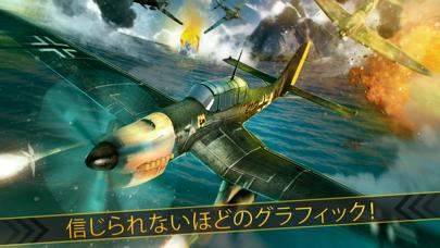 軍 空 海賊 - 無料 飛行機 レーシング 戦争 ゲームのおすすめ画像3