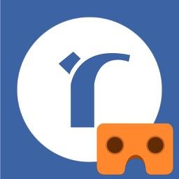 Mining VR