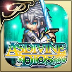 [Premium]RPG Asdivine Dios