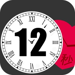 Heart Clock 12 Second