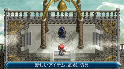 Ys Chronicles II screenshot1